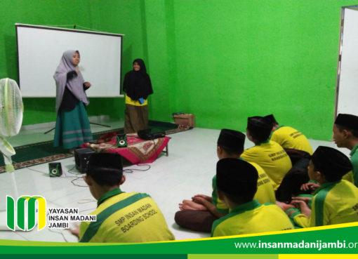 guest teacher